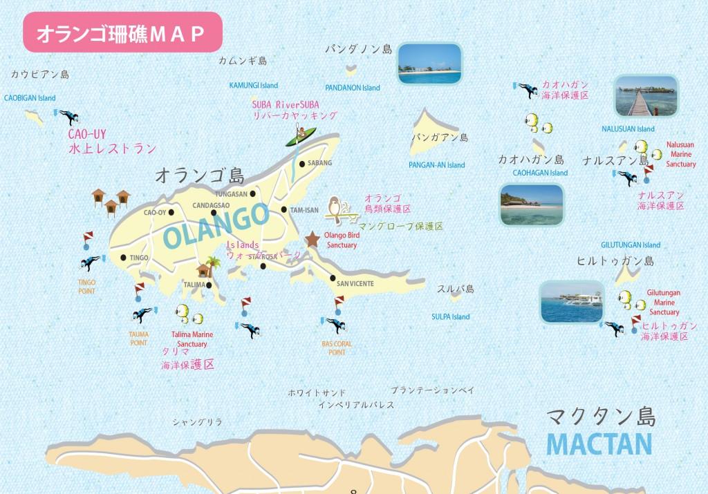 セブ島近海MAP