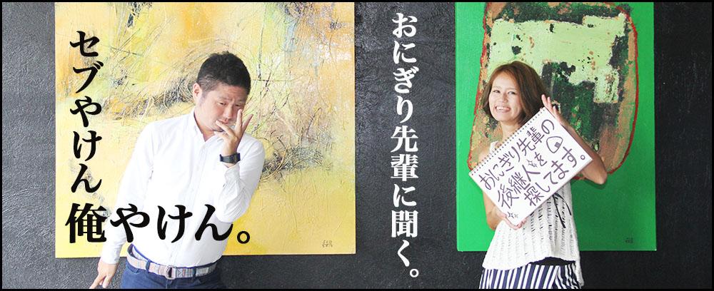 onigiri01151