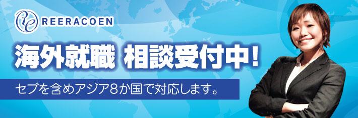Jobpot-Banner