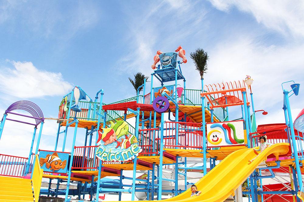 skywaterpark2