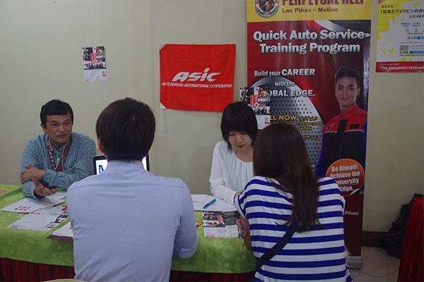 海外就職フェア協同組合オートサービス インターナショナル ASICブース