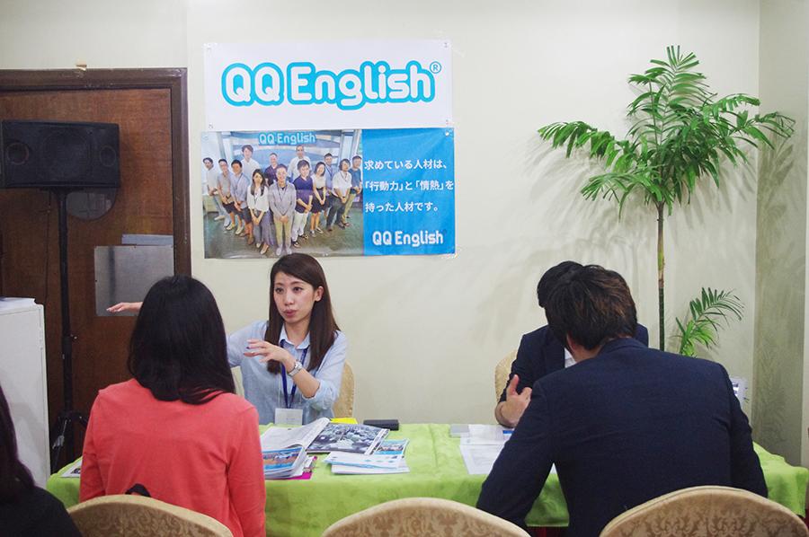 第1回海外就職フェアQQ Englishブース
