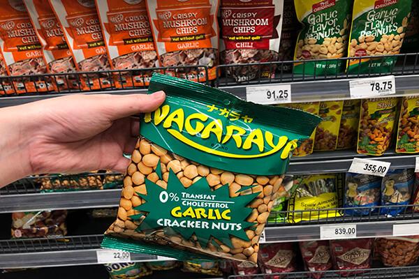 ナガラヤの豆菓子