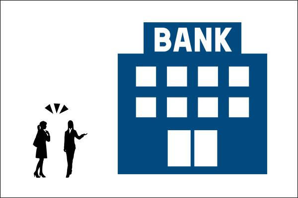 セブ島銀行口座開設、サポート内容