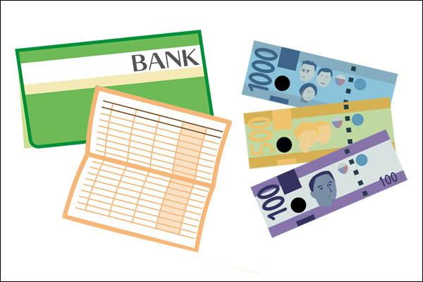 セブ島銀行口座開設サポート、通帳・紙幣