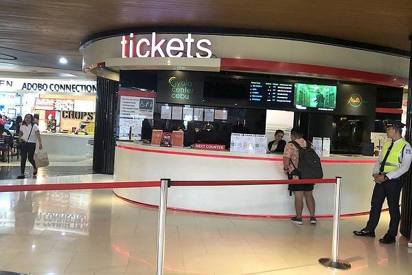 アヤラモールの映画館チケット売り場