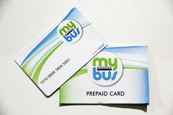マイバスのカード