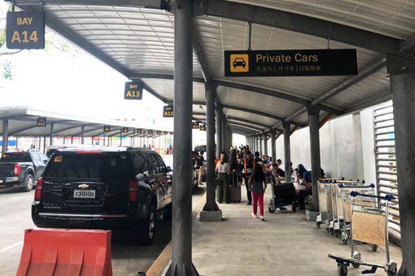 セブ・マクタン国際空港からの移動手段、ターミナル1のPrivate Cars乗り場