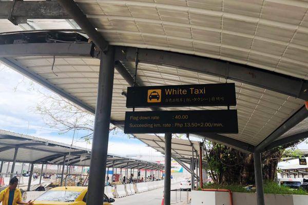 セブ・マクタン国際空港からの移動手段、ターミナル1の白タクシー乗り場