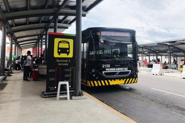 セブ・マクタン国際空港からの移動手段、ターミナル1のターミナル間無料の黒バス