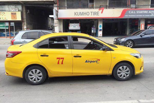 セブ・マクタン空港の移動手段、イエロータクシー