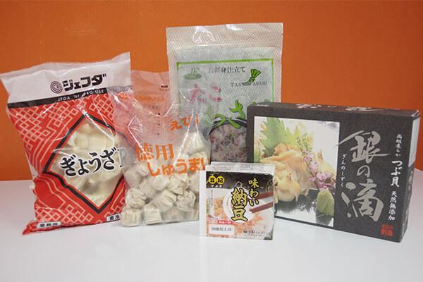 セブ_三河屋_冷凍食品