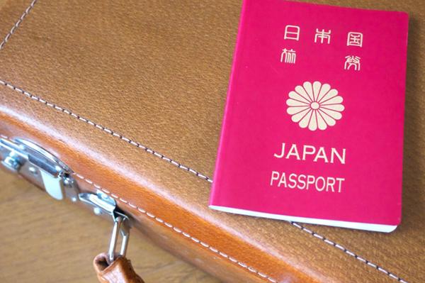 日本大使館への登録