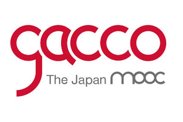 オンライン講義サイトgacco(ガッコ)