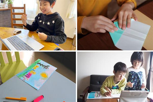 オンライン学童で遊ぶ子供達